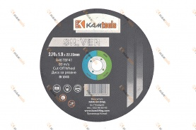 Диск за рязане на метал/инокс SILVER  KAMtools