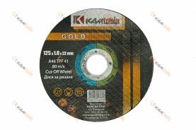 Диск за рязане на метал/инокс  GOLD KAMtools